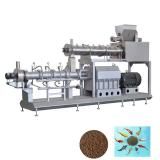 Durable 200-500kg Capacity Animal Food Making Machine To Make Dry Pet Food